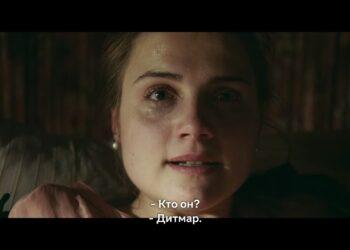 «А завтра весь мир» (2020) — новое кино про молодых немецких антифа на Netflix