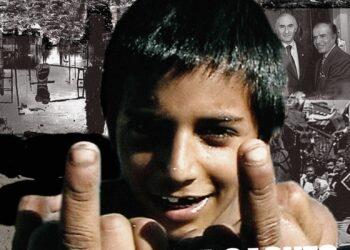Социальный геноцид (Memoria del saqueo) — Аргентина, 2004