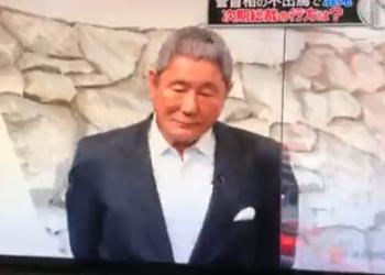 Такеши Китано поддержал Компартию Японии на ближайших выборах