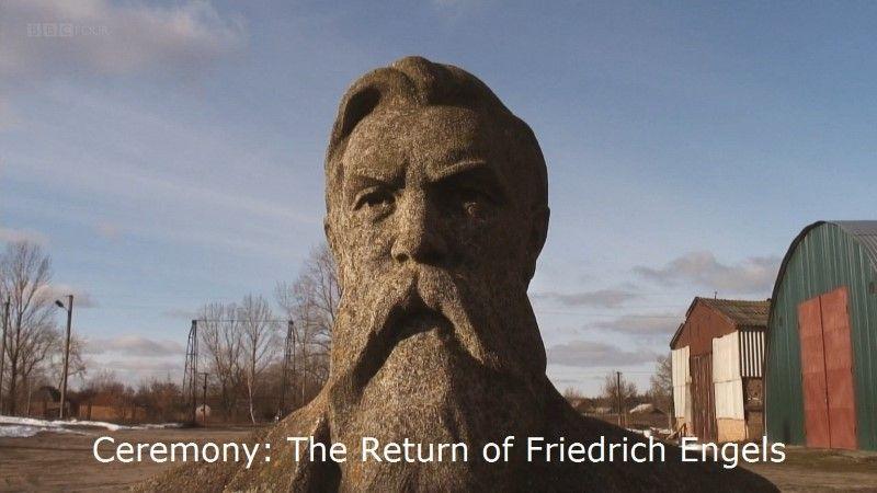 Церемония: возвращение Фридриха Энгельса (Ceremony: The Return of Friedrich Engels), 2017 (английские субтитры)