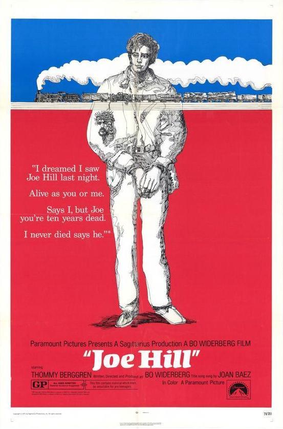 Джо Хилл (Joe Hill), 1971