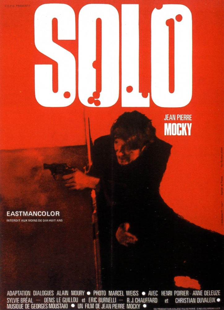 Соло (Solo), 1970