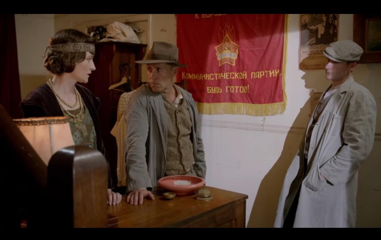 Леди-детектив мисс Фрайни Фишер.