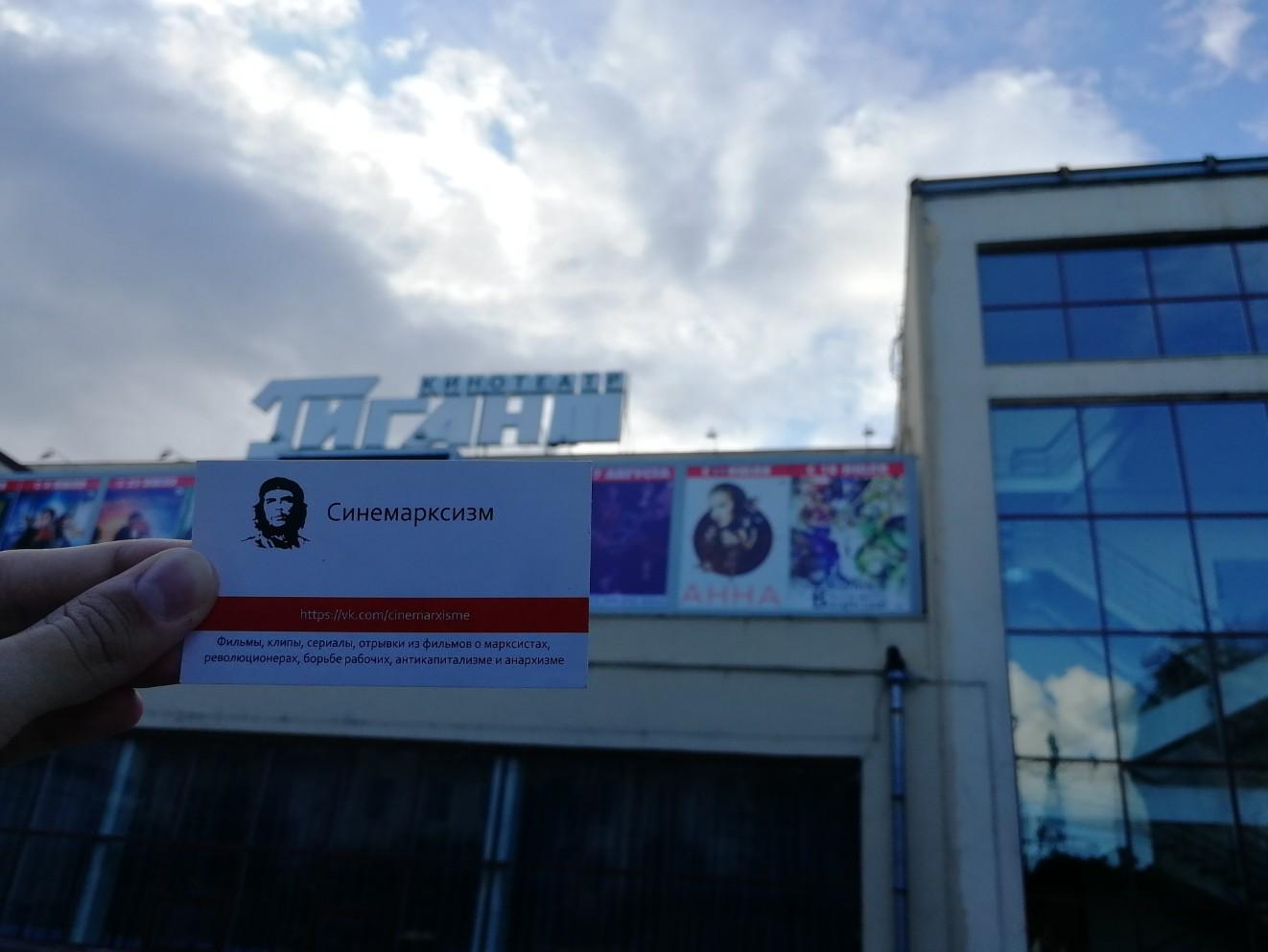 Путешествие визитки - Хабаровск