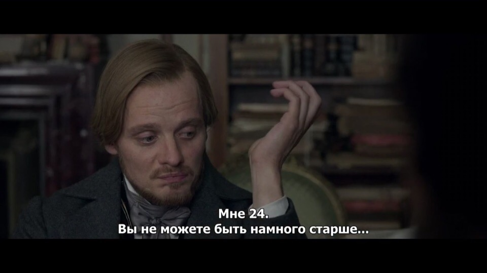 © Young Karl Marx
