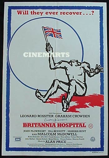 Госпиталь «Британия» (Britannia Hospital), 1982