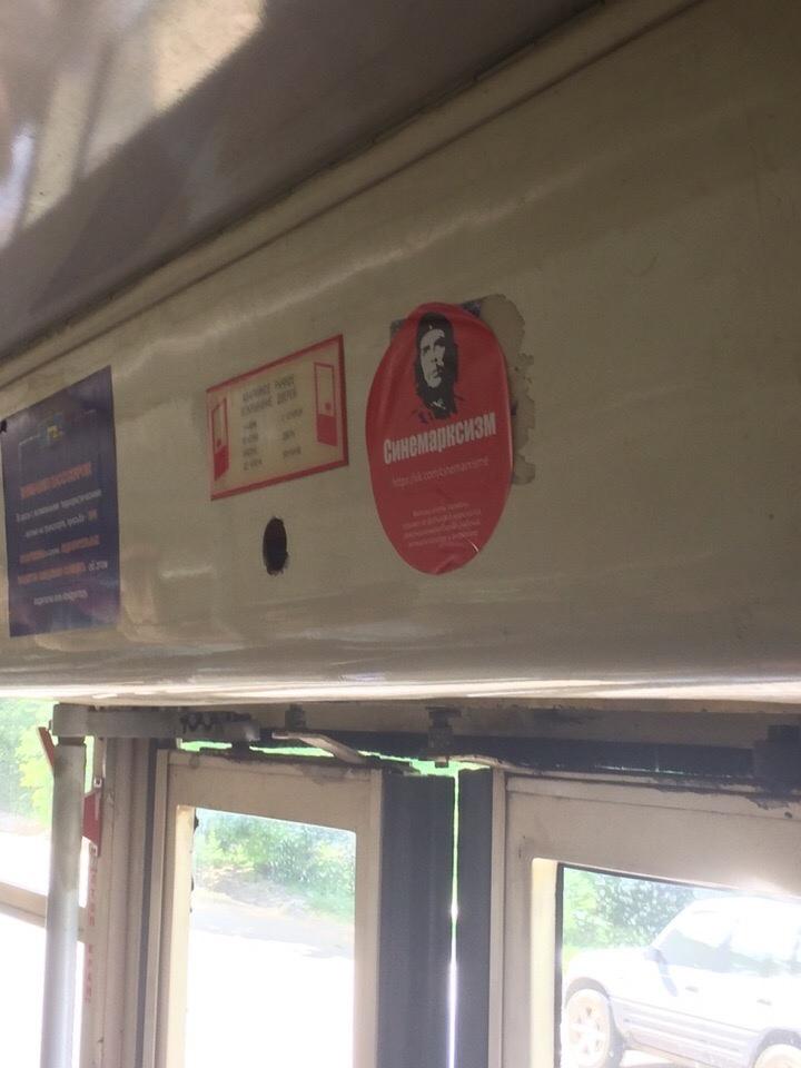 Между тем в саратовском трамвае: