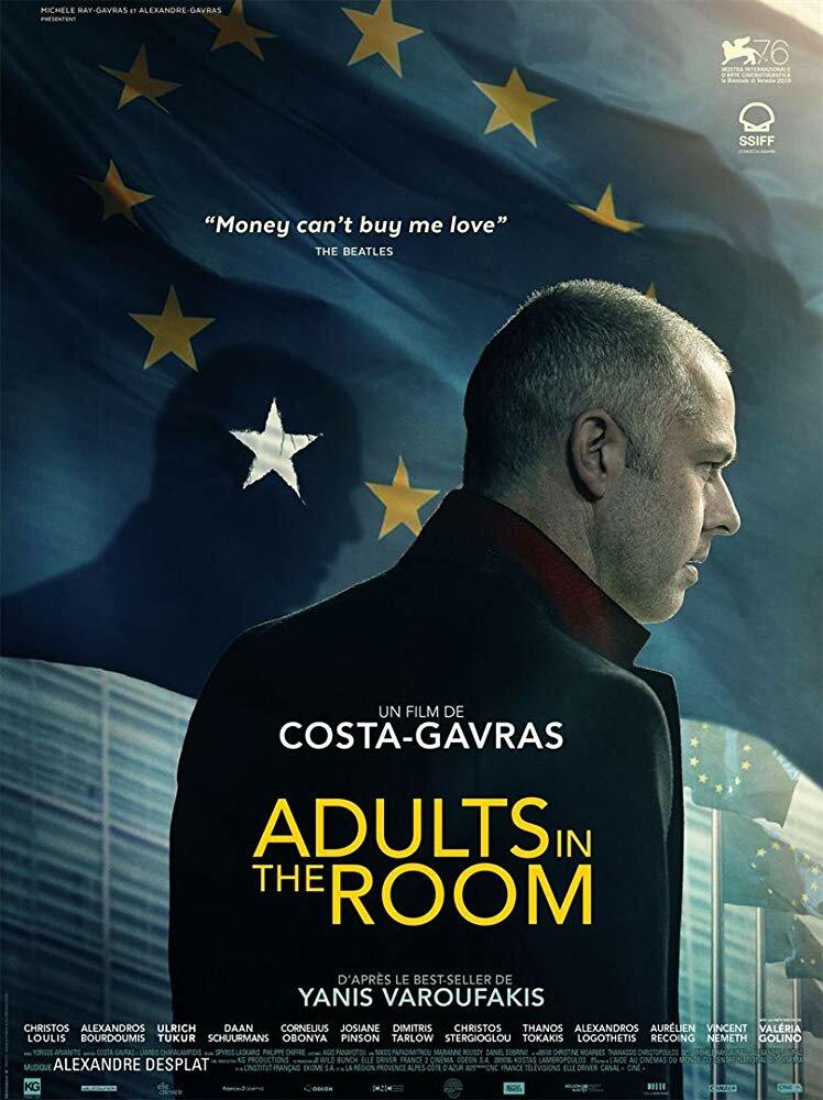 Взрослые в комнате (Adults in the Room), 2019