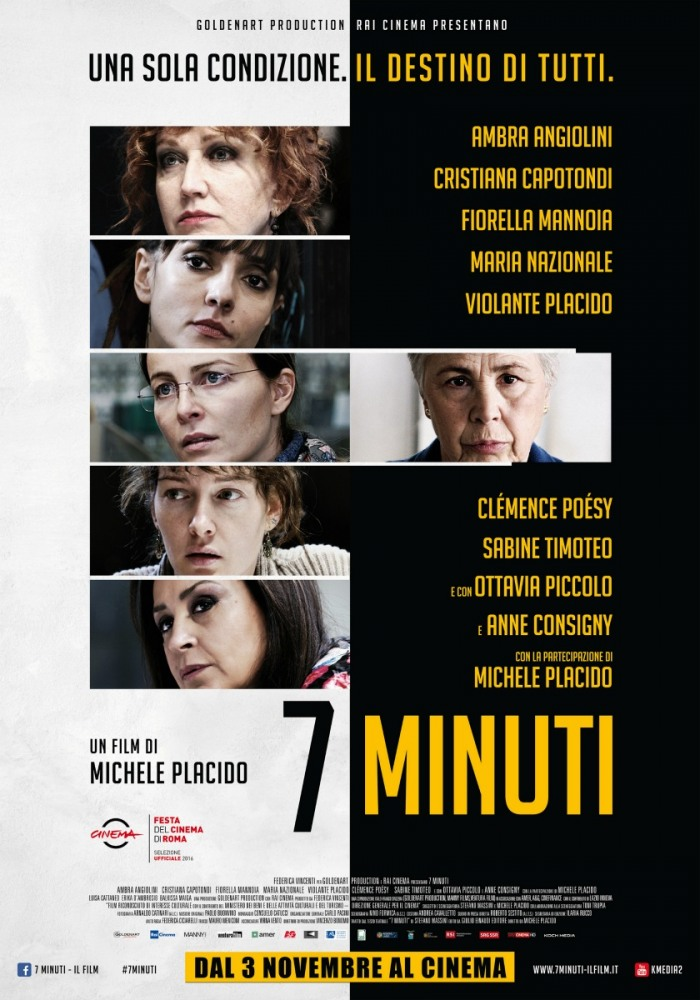 7 минут (7 minuti), 2016