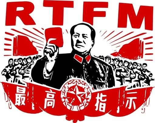 Загадка от [id11508141|Алексей Ноздрачёв]: в каком сериале персонаж носит футболку с портретом Мао и аббревиатурой RTFM (расшифруйте сами)?