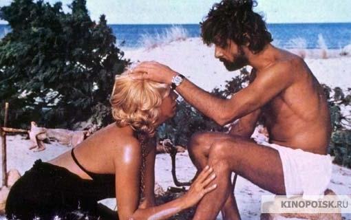 Отнесенные необыкновенной судьбой в лазурное море в августе (Travolti da un insolito destino nell'azzurro mare d'agosto), 1974
