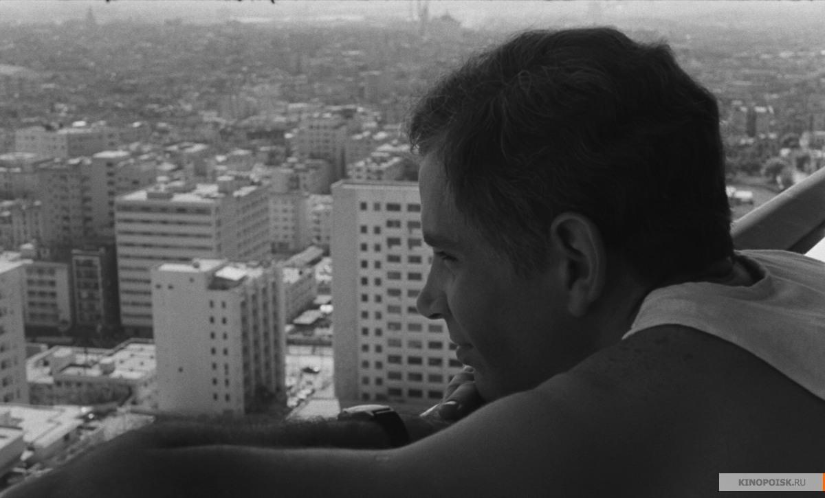 Воспоминания об отсталости (Memorias del subdesarrollo), 1968