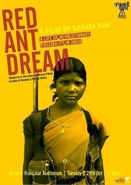 Сон о красных муравьях (Red Ant Dream), 2013