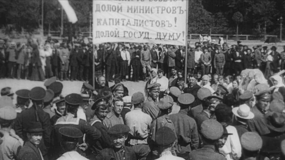 Годовщина революции, 1918