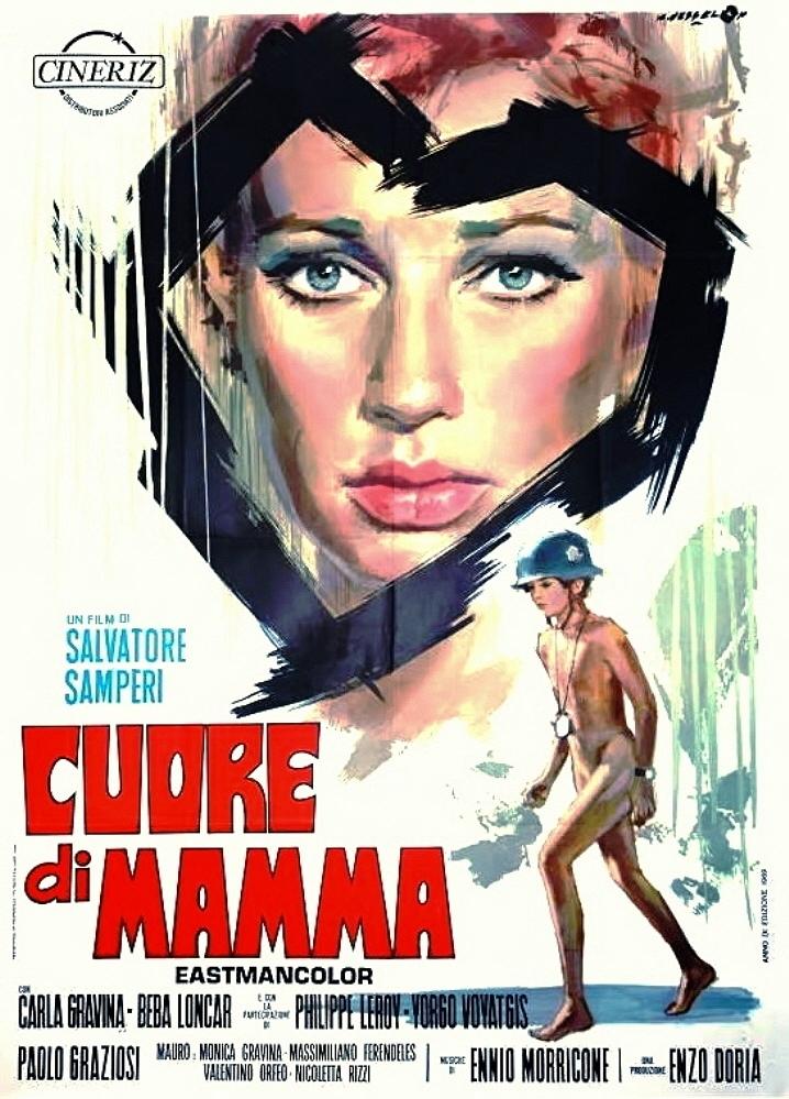 Сердце мамы (Cuore di mamma), 1969