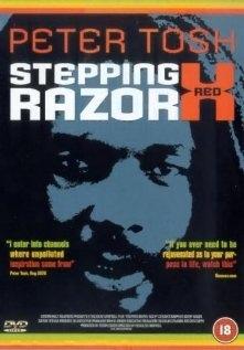 Stepping Razor: Red X, 1993