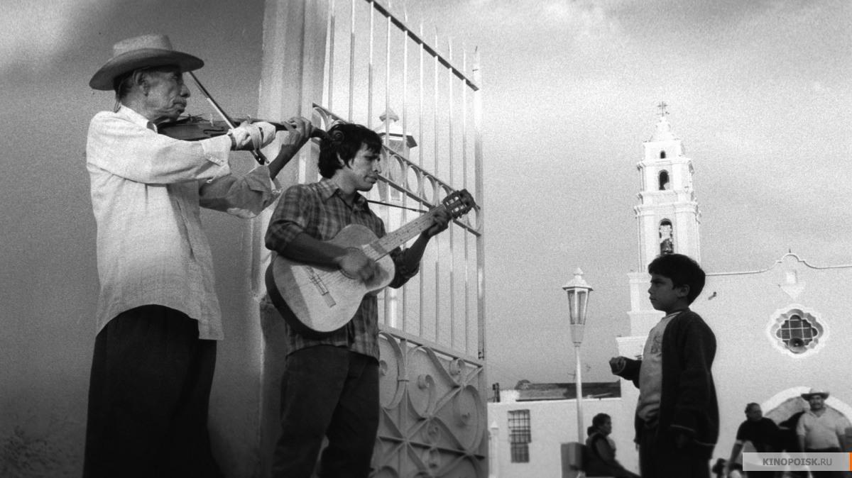 Скрипка (El Violin), 2005