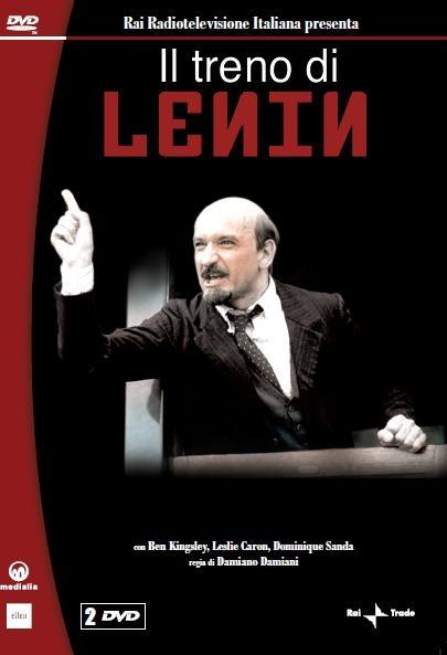 Сегодня день рождения Ленина, и не просто так, а круглая дата 150 лет.