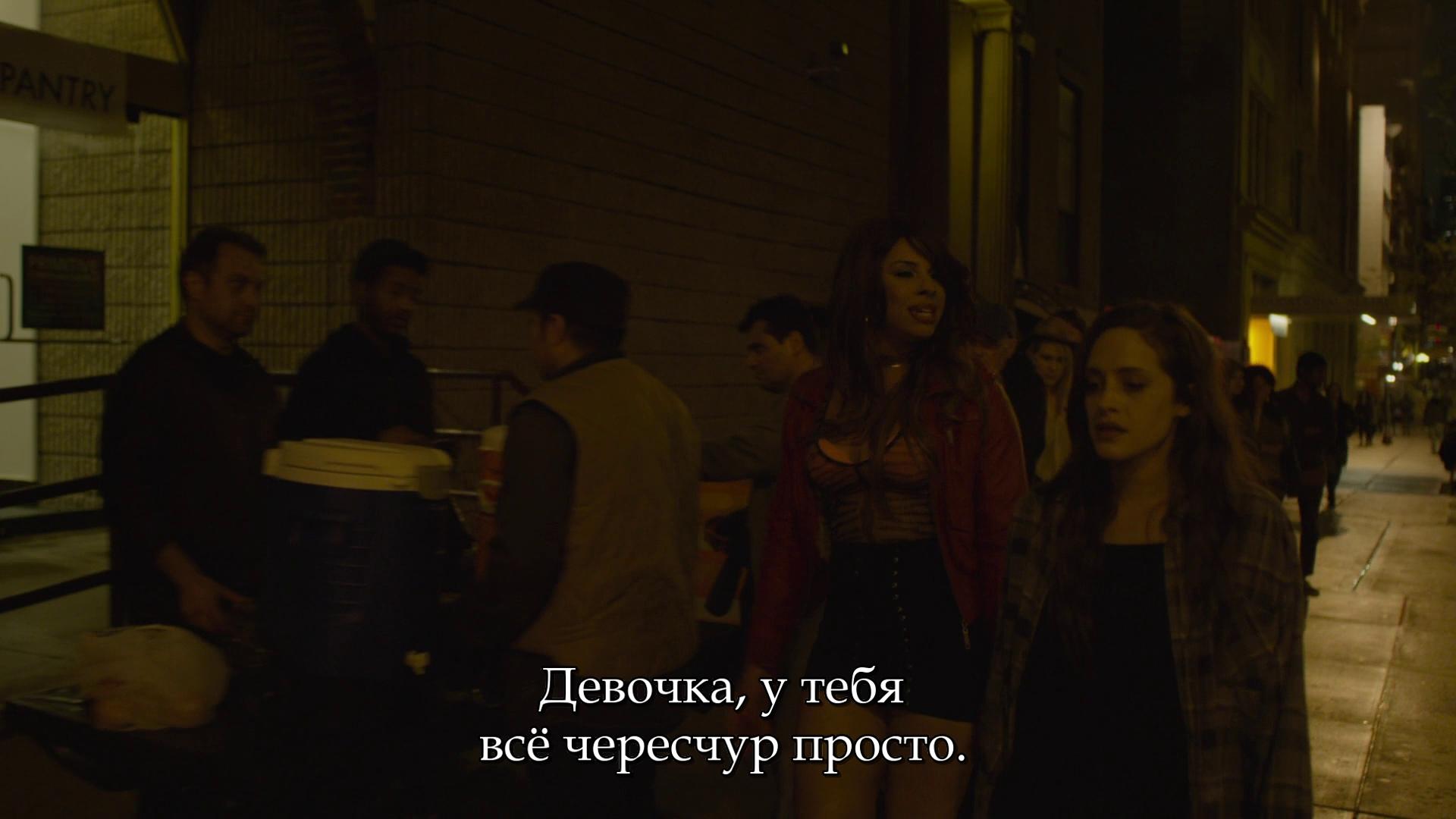 В сериале
