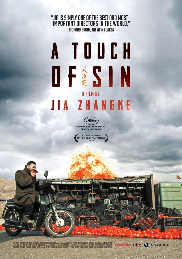 Прикосновение греха (Tian zhu ding), 2013