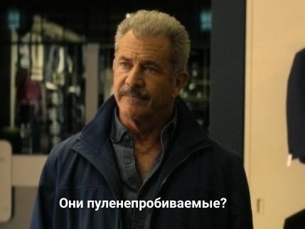 В новом американском фильме на вечную тему