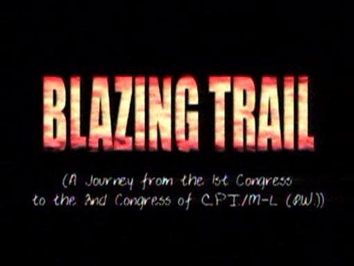 Пылающий след (Blazing Trail), 2004