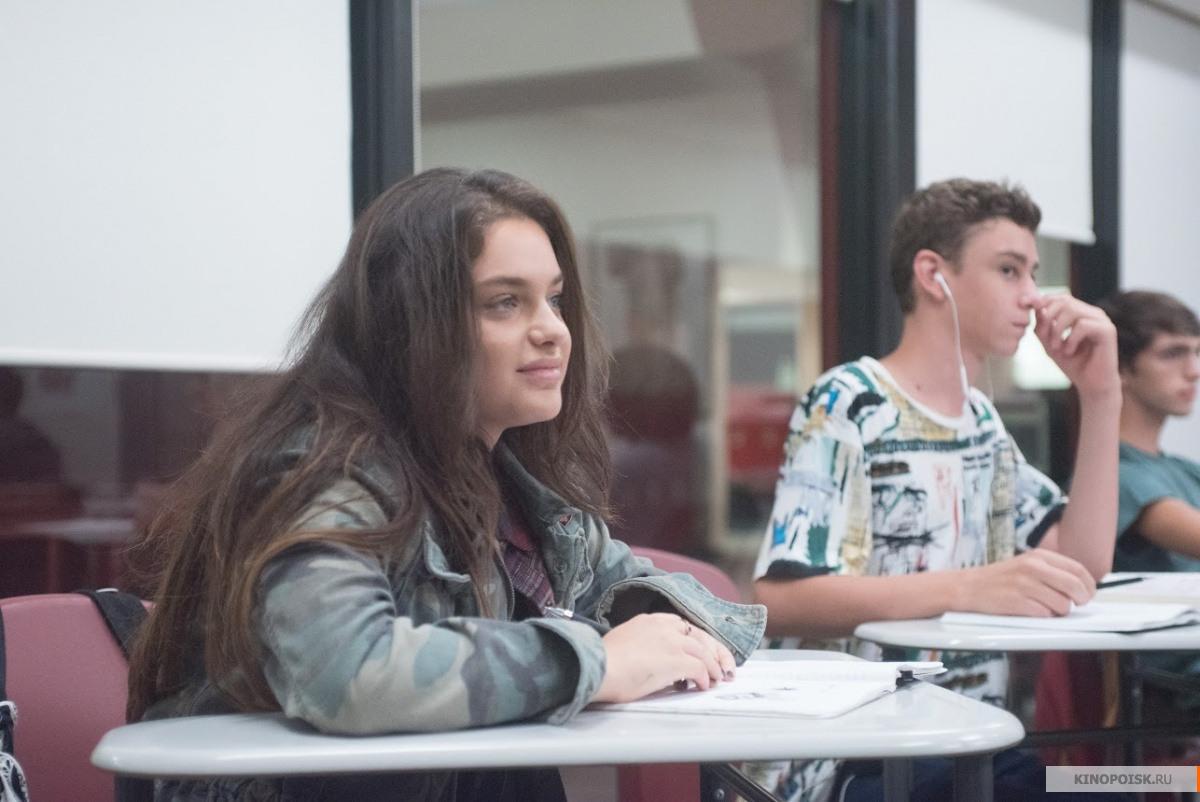 Школьная комедия, которая эксплуатирует интерес части современных американских подростков к социалистическим идеям и партизанской романтике третьего мира.