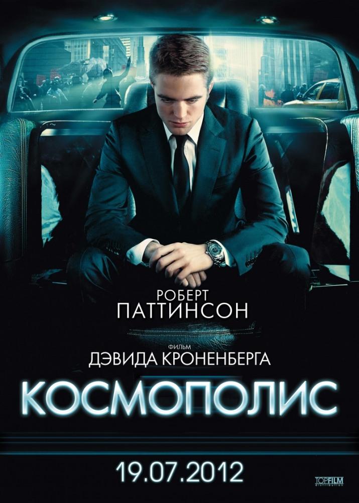 Абсолютно синемарксистский фильм, в котором обреченность капитализма дана через сквозную метафору дохлых крыс.