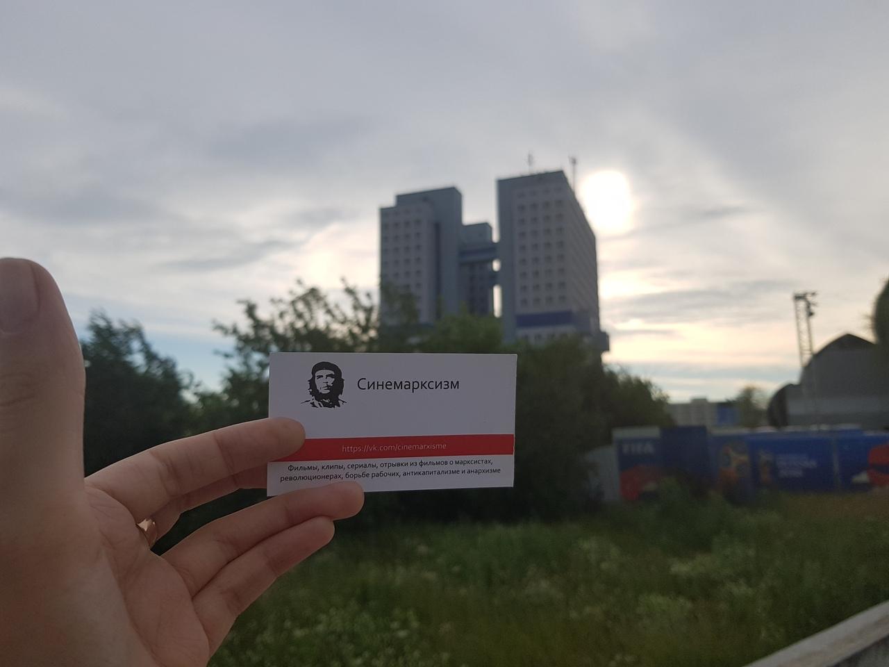 Путешествие визитки: Калининград.
