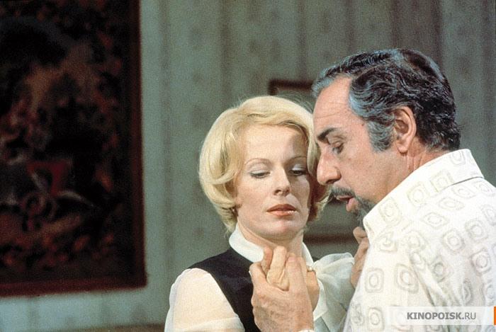 Скромное обаяние буржуазии (Le charme discret de la bourgeoisie), 1972