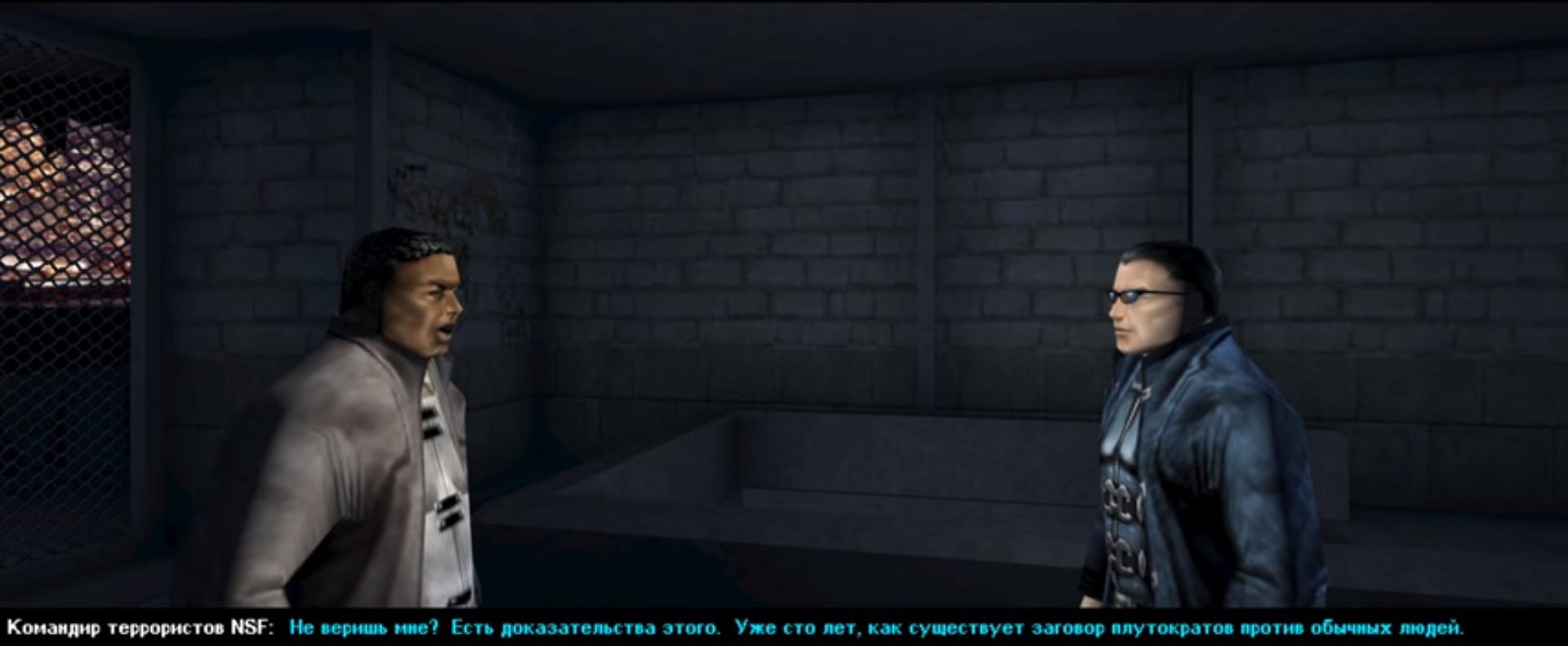 Минутка политэкономии в культовой компьютерной киберпанк-игре Deus Ex (2000).
