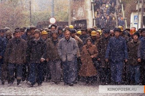 Стачка – героиня Гданьска (Strajk - Die Heldin von Danzig), 2006