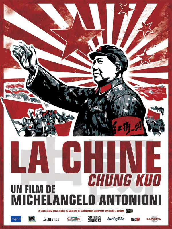 Китай (Chung Kuo - Cina), 1972