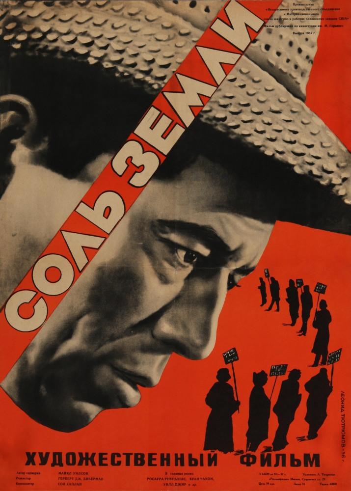 Первый фильм в рамках второй пролетарской недели!