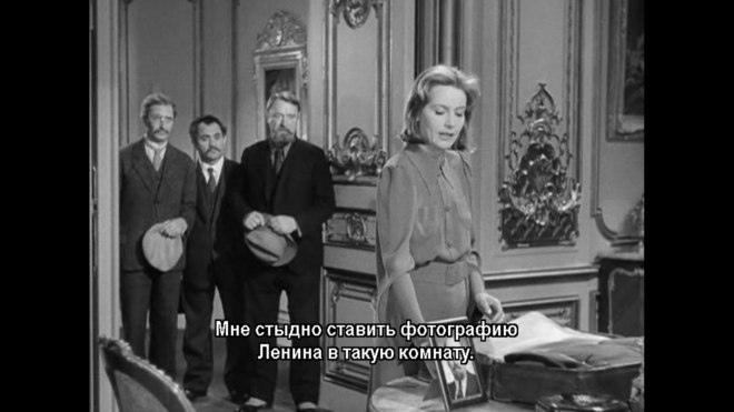 Грета Гарбо и Ленин (фильм
