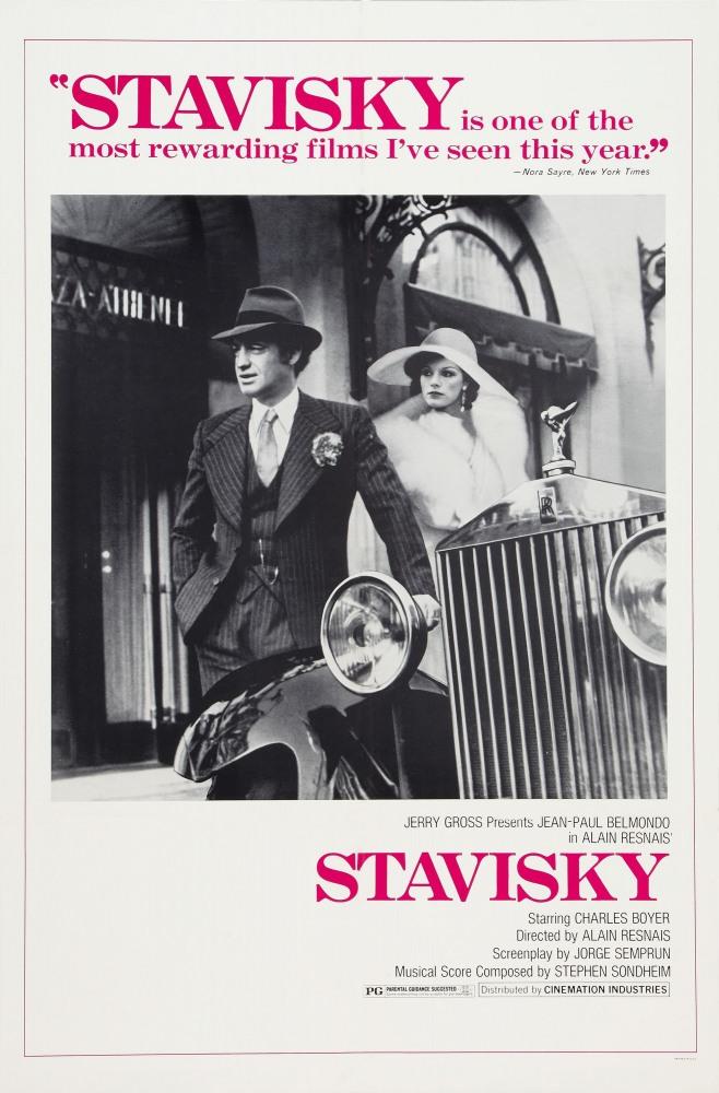 Ставиский (Stavisky.