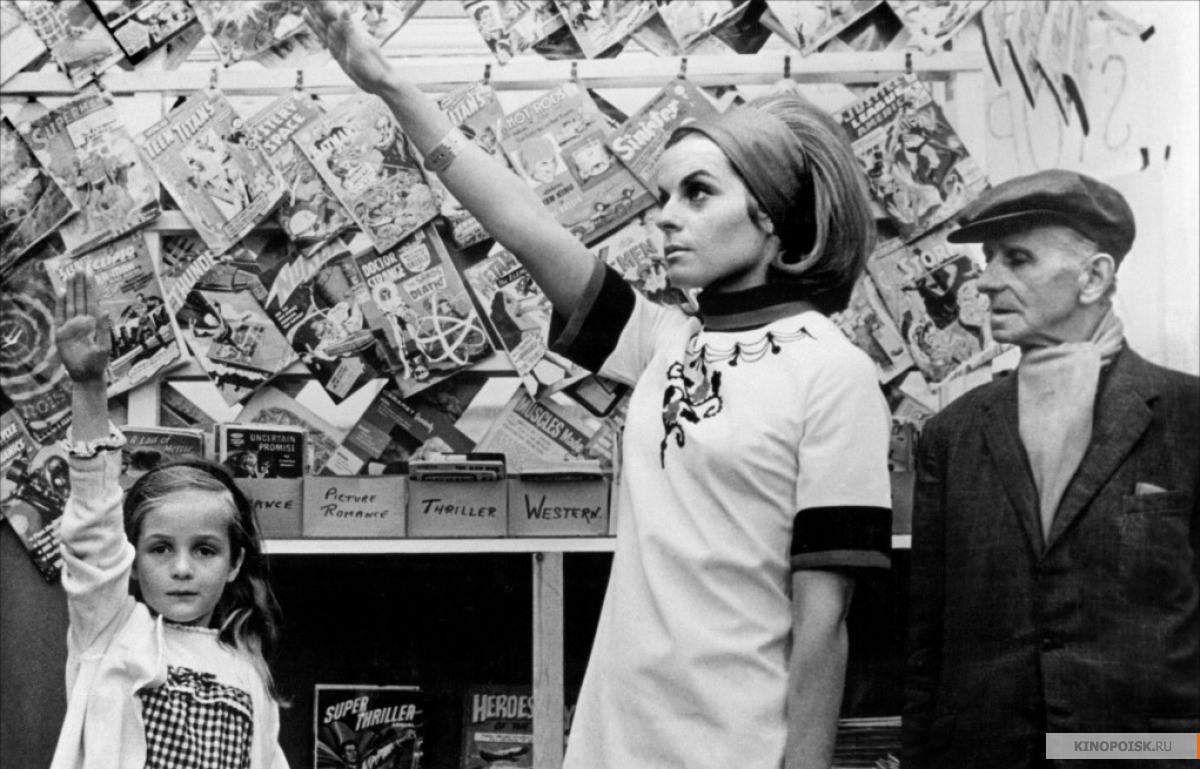 Сочувствие дьяволу (Sympathy for the Devil), 1968