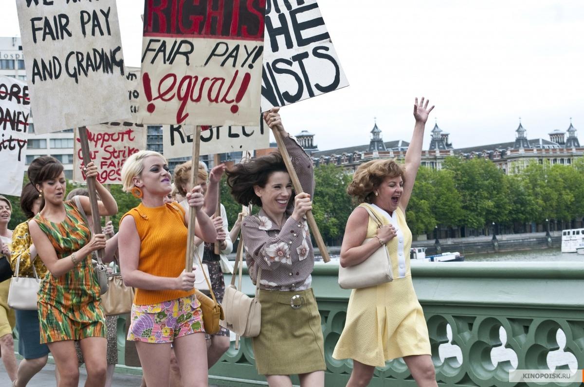 Второй фильм в рамках нашей феминистской недели!