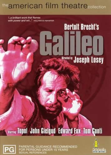 Галилео (Galileo), 1974