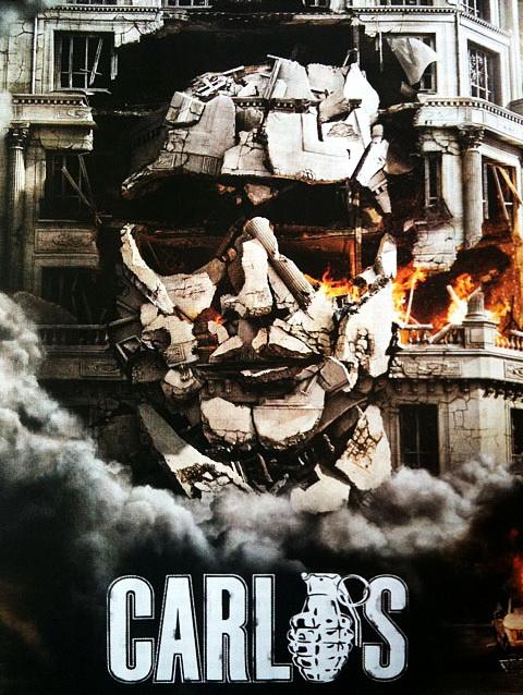 Карлос (мини-сериал) (Carlos), 2010