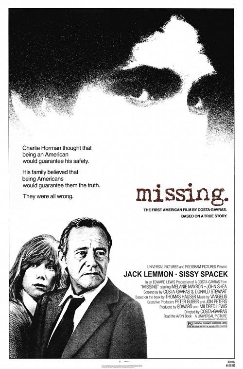 Пропавший без вести (Missing), 1982