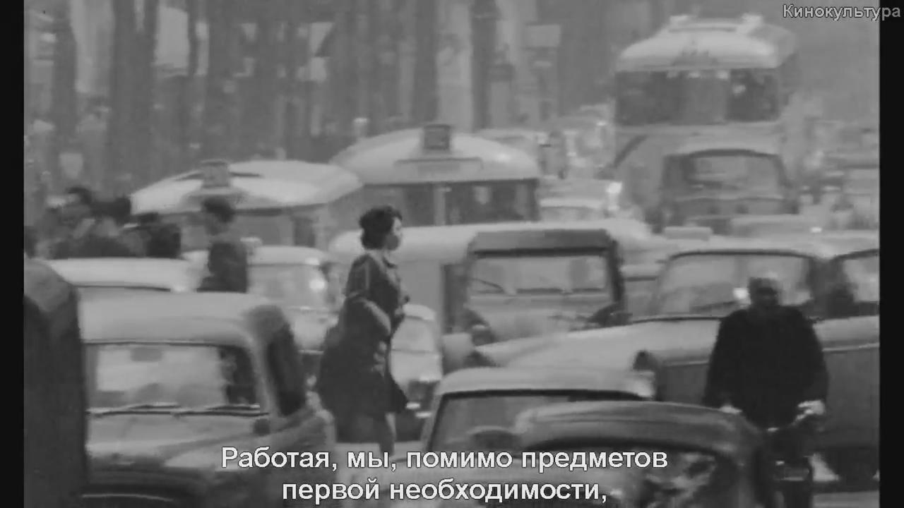 Раскадровка из фильма Криса Маркера