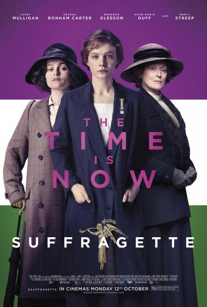 Суфражистка (Suffragette), 2015