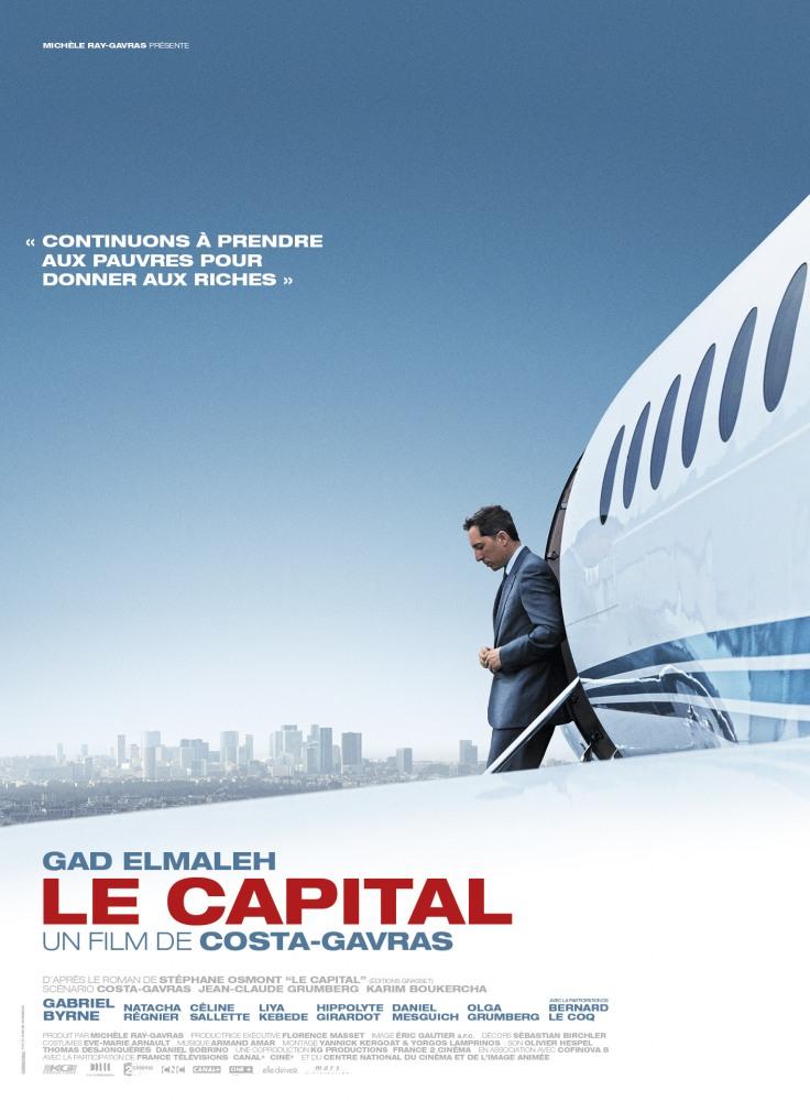 Капитал (Le capital), 2012