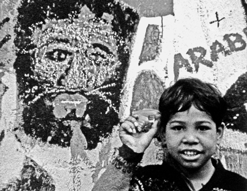 Далеко от Вьетнама (Loin du Vietnam), 1967