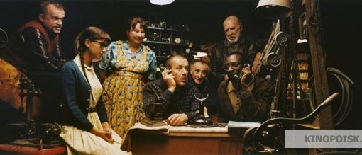 Неудачники (Mic Macs à Tire-Larigot), 2009