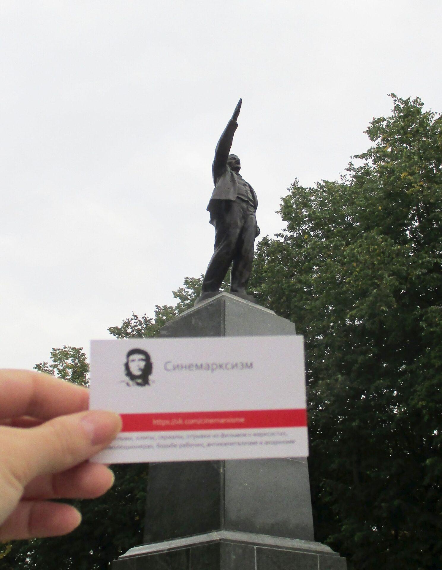 Путешествие визитки: Егорьевск.
