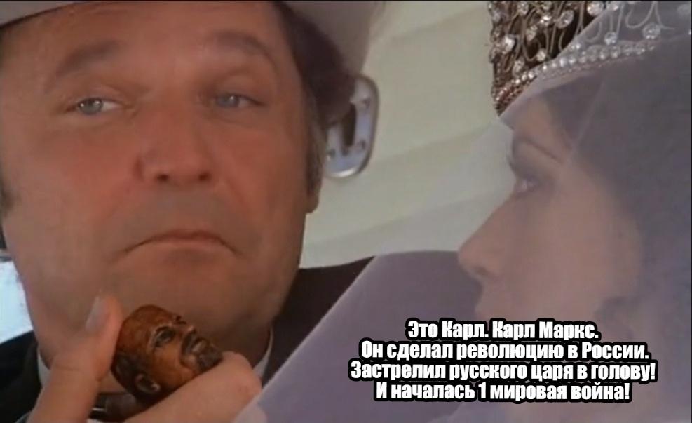 Наш любимый кадр/цитата из фильма Макавеева, который мы только что показывали:
