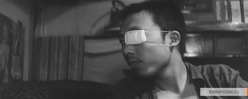 Секс-террор (Seizoku), 1970