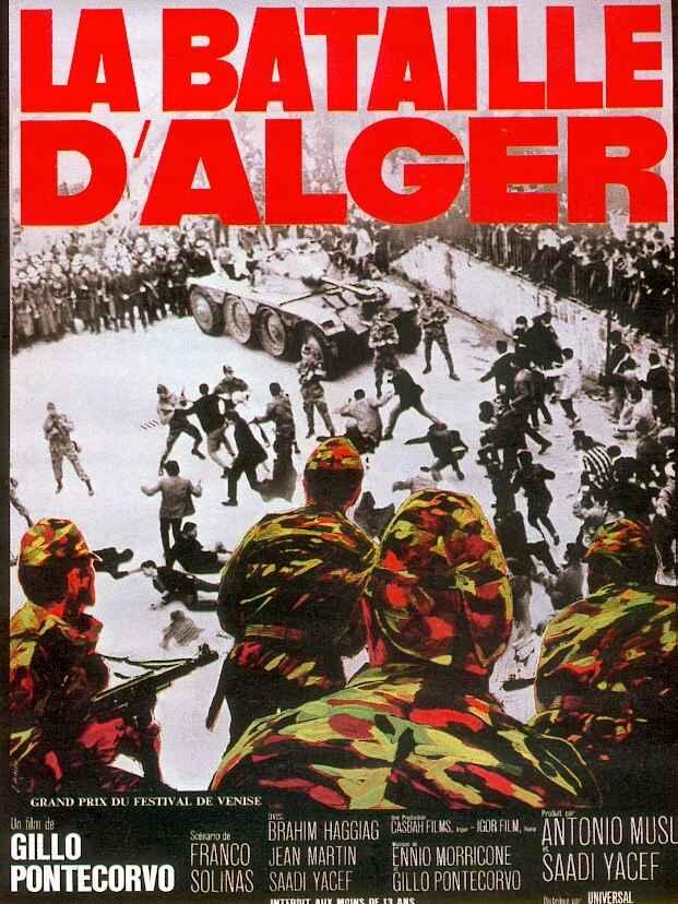 Один из любимых фильмов Андерса Баадера из RAF.